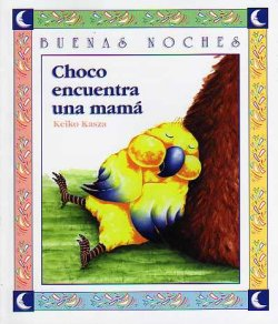 choco001